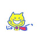 スーパーネコ・このドロボウネコ・鬼ネコ(個別スタンプ:21)