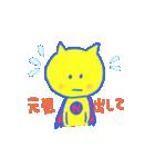 スーパーネコ・このドロボウネコ・鬼ネコ(個別スタンプ:22)