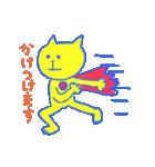 スーパーネコ・このドロボウネコ・鬼ネコ(個別スタンプ:25)