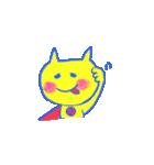 スーパーネコ・このドロボウネコ・鬼ネコ(個別スタンプ:26)