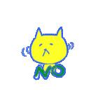 ネコだけにゃー(個別スタンプ:03)