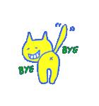 ネコだけにゃー(個別スタンプ:05)