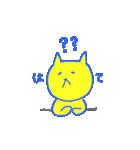 ネコだけにゃー(個別スタンプ:20)