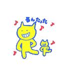ネコだけにゃー(個別スタンプ:21)