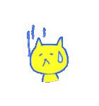 ネコだけにゃー(個別スタンプ:23)