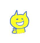 ネコだけにゃー(個別スタンプ:25)