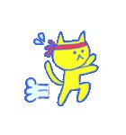 ネコだけにゃー(個別スタンプ:32)