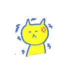 ネコだけにゃー(個別スタンプ:35)