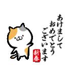 筆猫のお正月(個別スタンプ:01)