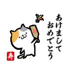 筆猫のお正月(個別スタンプ:03)