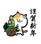 筆猫のお正月(個別スタンプ:04)