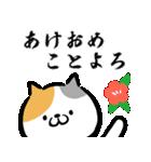 筆猫のお正月(個別スタンプ:05)
