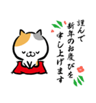 筆猫のお正月(個別スタンプ:06)