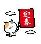 筆猫のお正月(個別スタンプ:07)