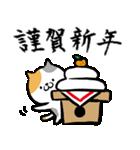 筆猫のお正月(個別スタンプ:10)