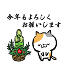 筆猫のお正月(個別スタンプ:13)