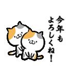 筆猫のお正月(個別スタンプ:16)