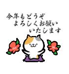 筆猫のお正月(個別スタンプ:17)