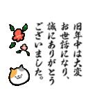 筆猫のお正月(個別スタンプ:18)