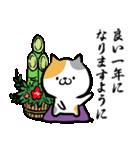 筆猫のお正月(個別スタンプ:19)