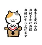 筆猫のお正月(個別スタンプ:20)