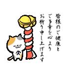 筆猫のお正月(個別スタンプ:21)