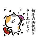 筆猫のお正月(個別スタンプ:23)
