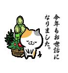 筆猫のお正月(個別スタンプ:25)
