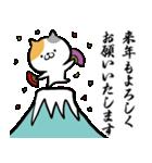 筆猫のお正月(個別スタンプ:26)