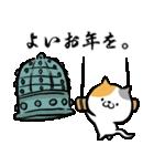 筆猫のお正月(個別スタンプ:27)
