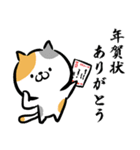 筆猫のお正月(個別スタンプ:29)