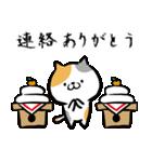 筆猫のお正月(個別スタンプ:30)