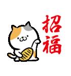 筆猫のお正月(個別スタンプ:31)