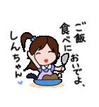 しんちゃんが好き(個別スタンプ:2)
