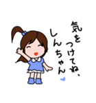 しんちゃんが好き(個別スタンプ:3)