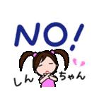 しんちゃんが好き(個別スタンプ:5)