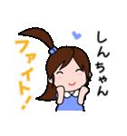 しんちゃんが好き(個別スタンプ:6)