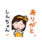 しんちゃんが好き(個別スタンプ:8)