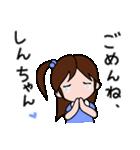 しんちゃんが好き(個別スタンプ:13)