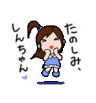 しんちゃんが好き(個別スタンプ:15)