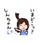 しんちゃんが好き(個別スタンプ:20)