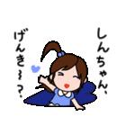 しんちゃんが好き(個別スタンプ:25)