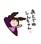 しんちゃんが好き(個別スタンプ:26)
