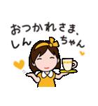 しんちゃんが好き(個別スタンプ:30)