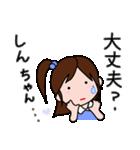 しんちゃんが好き(個別スタンプ:31)