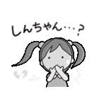 しんちゃんが好き(個別スタンプ:36)