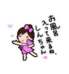 しんちゃんが好き(個別スタンプ:39)