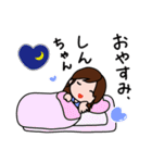 しんちゃんが好き(個別スタンプ:40)