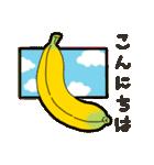 バナナの気持ち