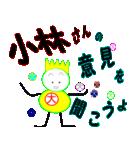 まる大 専用(個別スタンプ:11)
